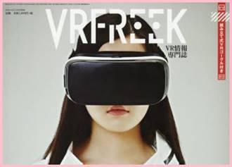 VR freek