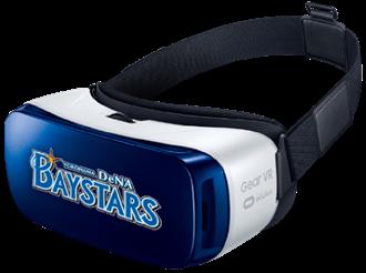 ベイスターズ仕様 VR