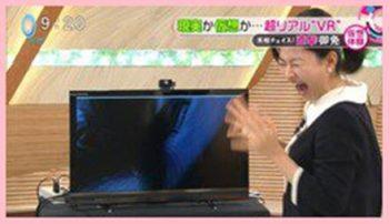 菊川怜のVRヘッドセット破壊未遂事件の宣伝効果は抜群?