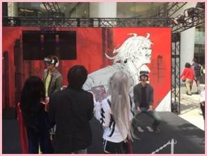 ファンキル 渋谷2