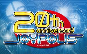 ジョイポリス 20周年ロゴ