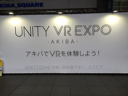 VR EXPO