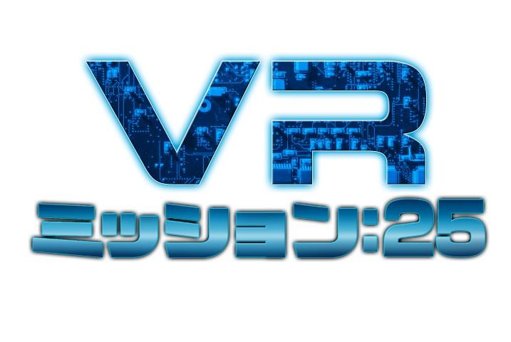vr_logo_jpn-small