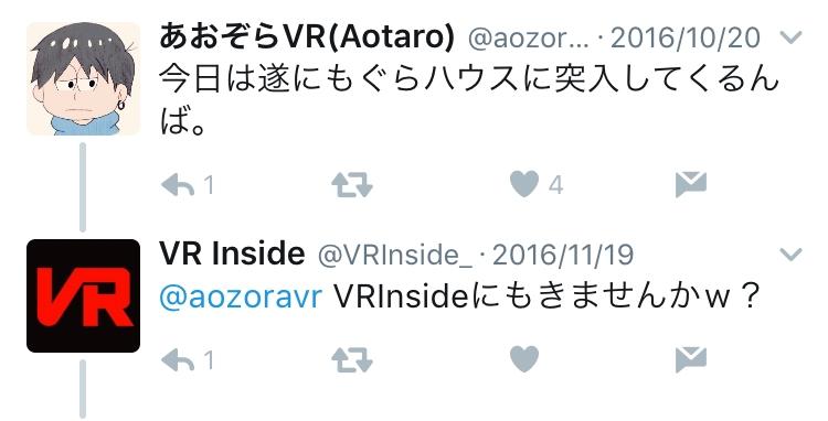 aozoravr-vrinside-twitter