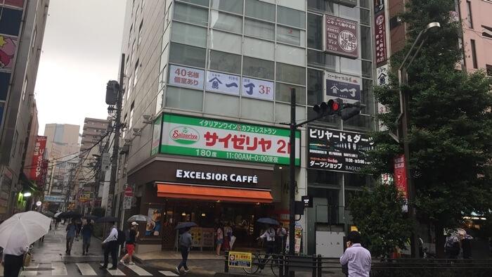 アイカフェAKIBA PLACE店