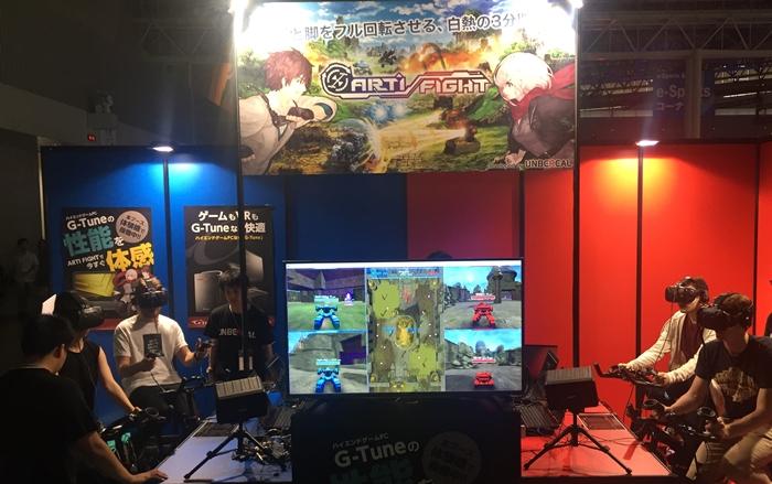 ペダルをこいで戦う、VRシューティングチームバトル『アーティファイト』