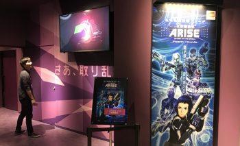 【攻殻機動隊ARISE】新宿でVR ZONE『Stealth Hounds』体験してきた感想